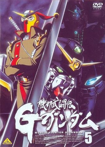 File:-animepaper.net-picture-standard-anime-mobile-fighter-g-gundam-dvd-05-181207-must-preview-1f8d7ea8.jpg