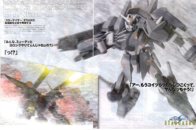 File:Blu-Duel.jpg