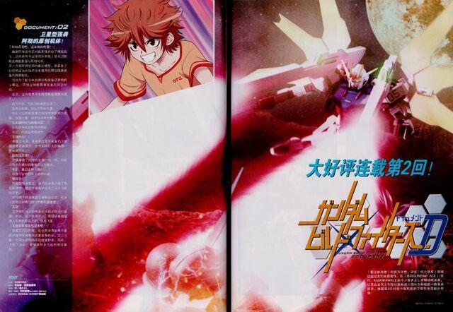 File:Gundam Build Fighters Document scan 2.jpg.JPG