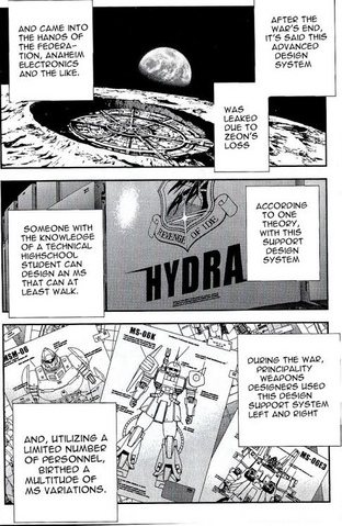 File:Chimera corps Hydra D.png
