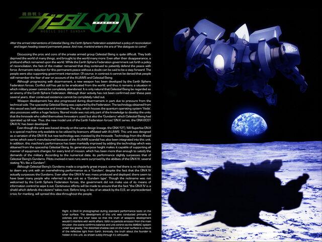 File:Gundam00n 001.jpg
