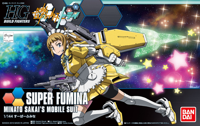 File:HGBF-SuperFumina.jpg