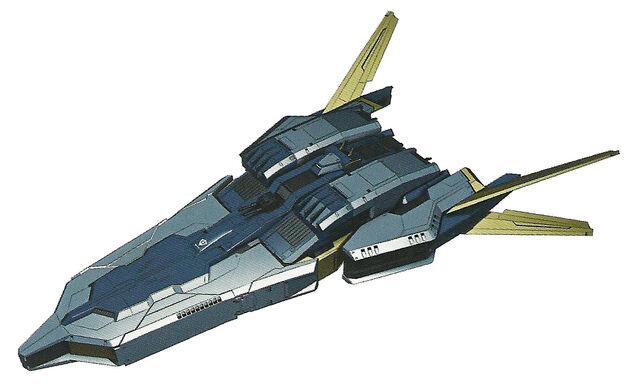 File:Mass Produced Diva Cruiser Mode (Blue).jpg