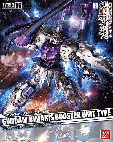 File:1-100 Gundam Kimaris.jpg