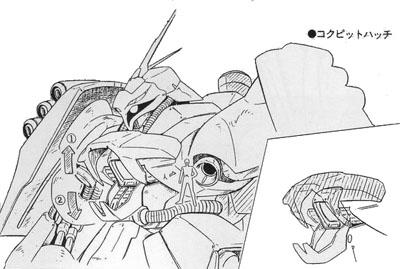File:Msn-03-hatch.jpg