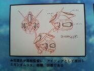 Gundam DX