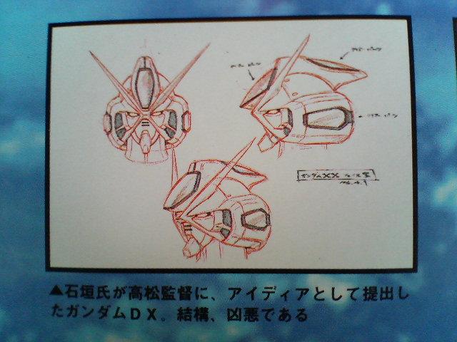 File:Gundam DX.jpg