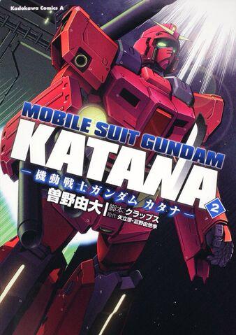 File:Gundam Katana vol. 2.jpg