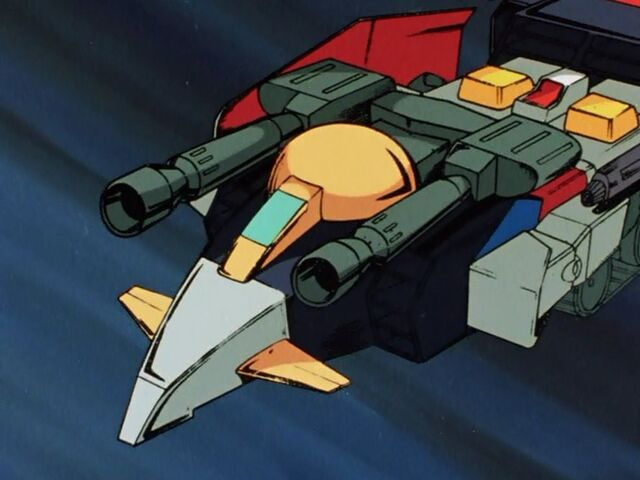 File:Gundamep28a.jpg