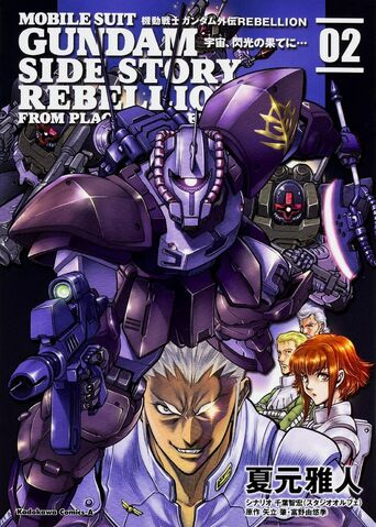 File:Mobile Suit Gundam Side Story Rebellion Vol.2.jpg