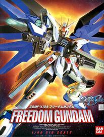 File:1-60-Freedom-Gundam.jpg