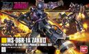 HGUC MS-06R-1A Zaku II High Mobility Type - Box Art