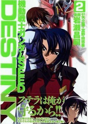 File:Mobile Suit Gundam Seed Destiny 2.JPG