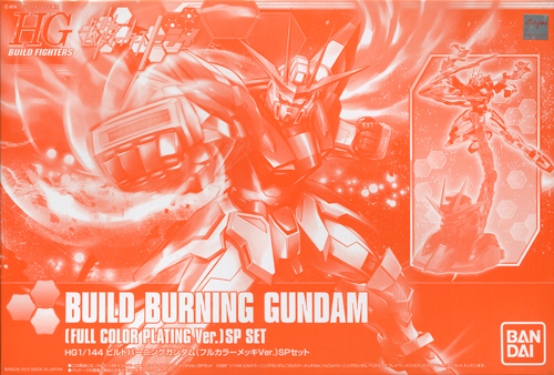 File:Build Burning Gundam Full Color Plating.jpg