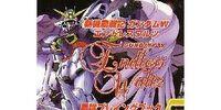 New Mobile Report Gundam Wing Sidestory: Tiel's Impulse
