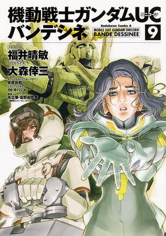 File:Mobile Suit Gundam Unicorn - Bande Dessinee Vol.9.jpg