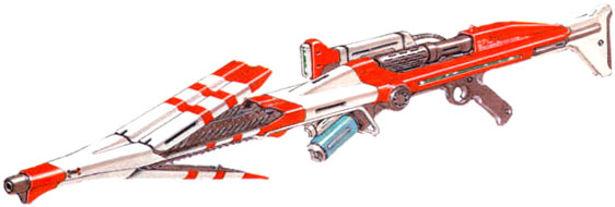 File:Zorin-rifle.jpg
