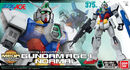 MSM Gundam AGE-1 Normal
