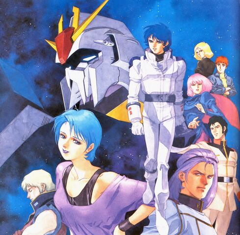 File:Gundam Picture (3).jpg