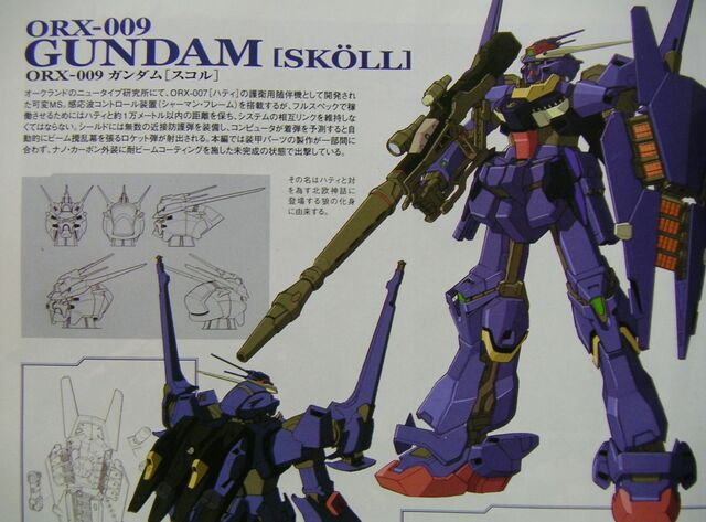 File:ORX-009 Gundam -Skoll-.jpg