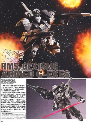 File:RMS-GEX1SMC ARMED G-EXES.jpg