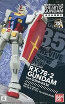 HGUC Gundam Ver.G35th