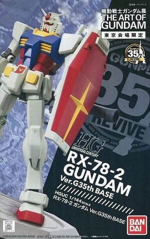 File:HGUC Gundam Ver.G35th.jpg