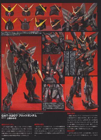 File:Blitz Gundam MG 3.jpg