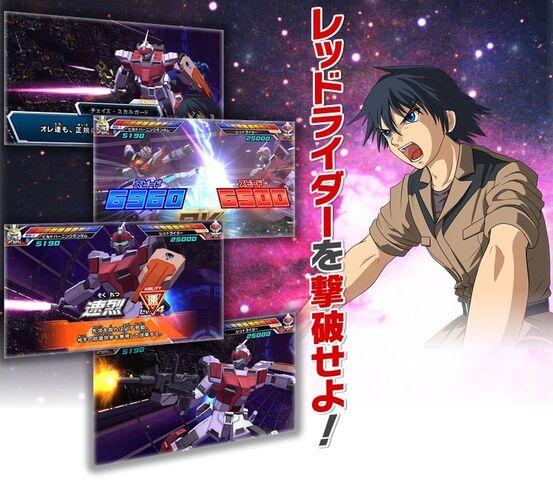 File:Gundam Aggressor.jpg