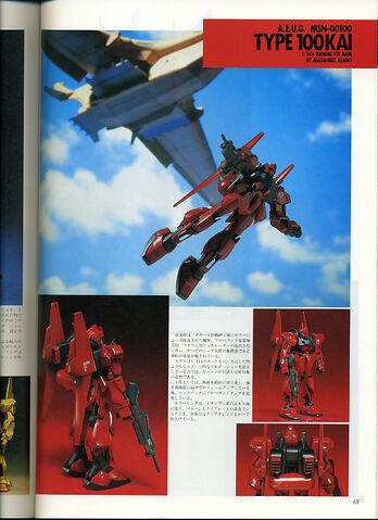 File:Type 100 Kai.jpeg