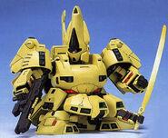 Bb-senshi-bb216-the-o-01