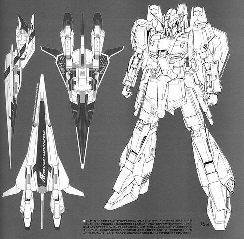File:Zeta-ae.jpg