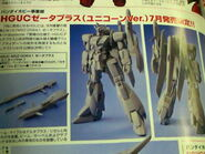 MSZ-006A1 Zeta Plus A1