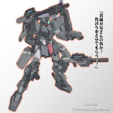 File:Cherudim Gundam SAGA Kanji Wallpaper.jpg