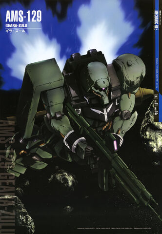 File:Geara Zulu Gundam Perfect File.jpg