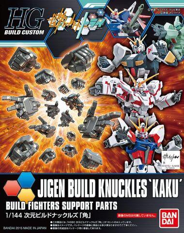 File:HGBC Jigen Build Knuckles 'Kaku'.jpg
