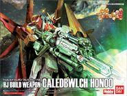 Caledbwlch Honoo