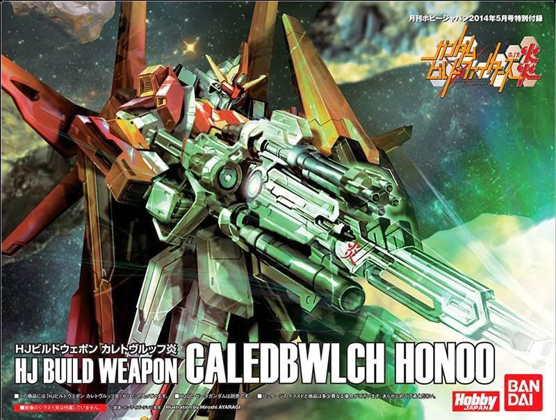 Image caledbwlch the gundam wiki fandom for Domon kasshu build fighters try