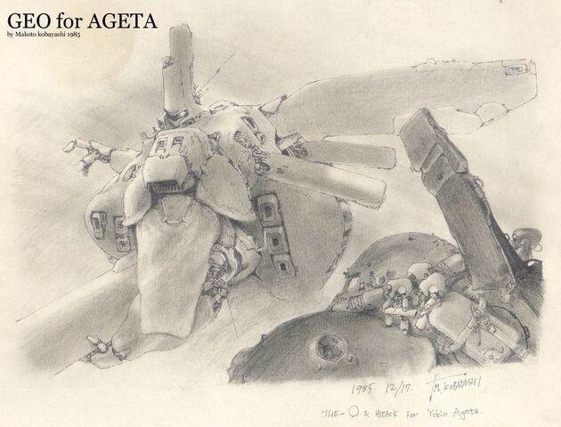 File:GEO for AGETA.jpg
