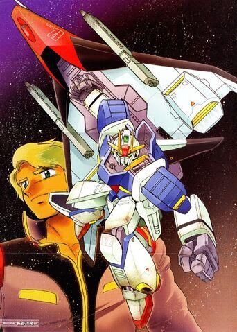 File:Half Zeta Gundam.jpg