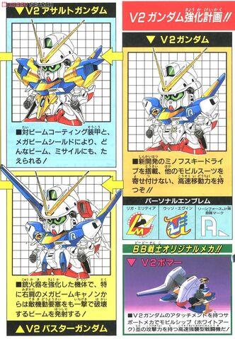File:V2 Bomber.jpg