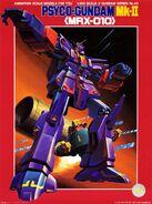 MRX-010 - Psyco-Gundam Mk-II - Boxart