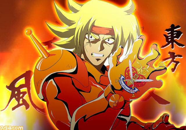 File:Domon.png