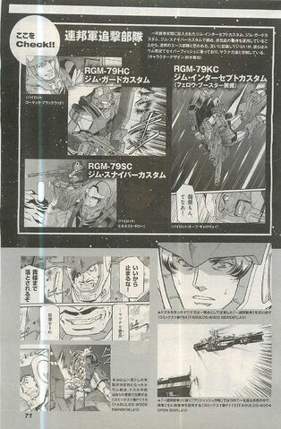 File:Legend of the Universal Century Heroes MSV-R Story Guide and Characters 2.jpg