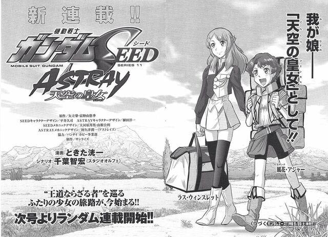 File:Astray Gundam Ace 04.jpg