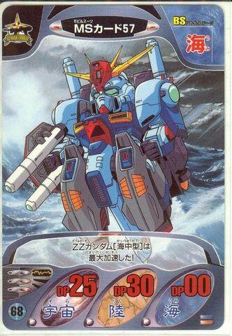 File:Gundam Combat 26.jpeg