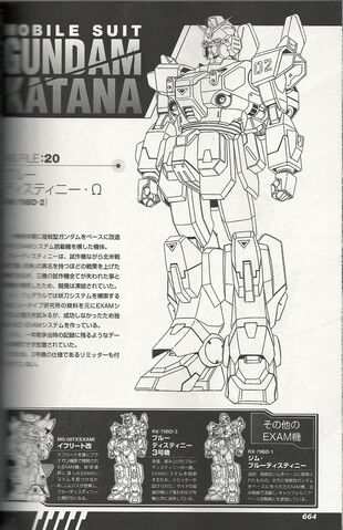 File:Gundam katanadddd12.jpg