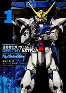 Mobile Suit Gundam SEED Destiny Astray Re Master Edition Vol. 1