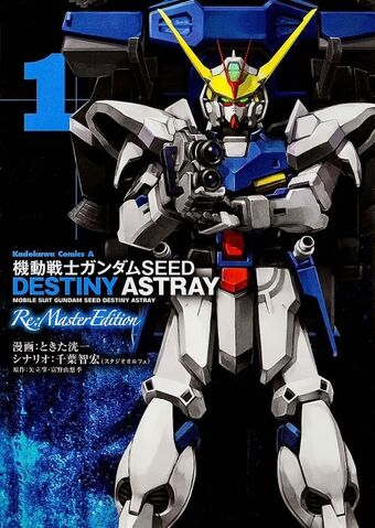 File:Mobile Suit Gundam SEED Destiny Astray Re Master Edition Vol. 1.jpg