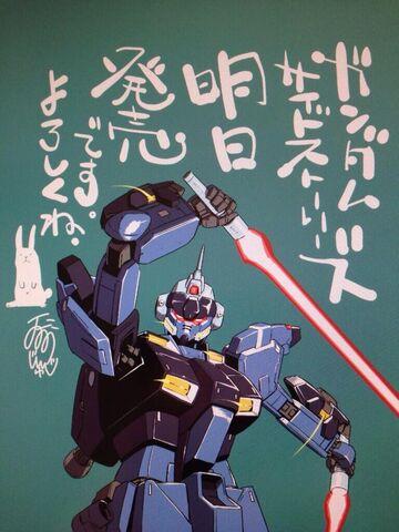 File:Junji Ohno 016.jpg